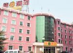 Shuiyuan Super 8 Hotel - Jiaozuo